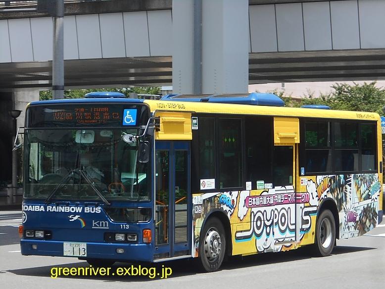 ケイエム観光バス い113_e0004218_21075399.jpg