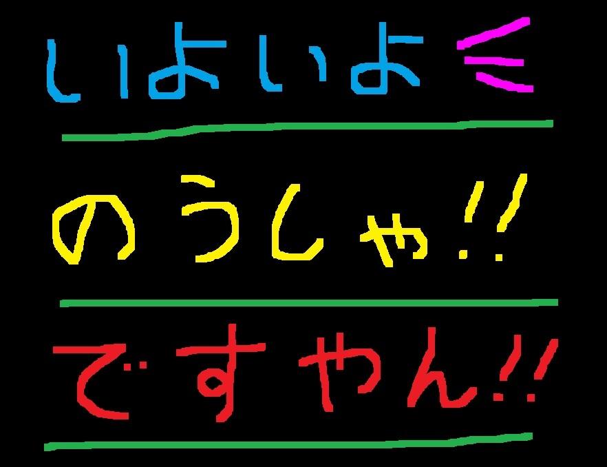 f0056935_10155592.jpg