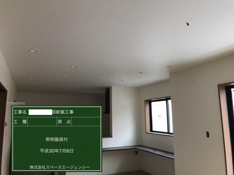 f0381448_10353810.jpg