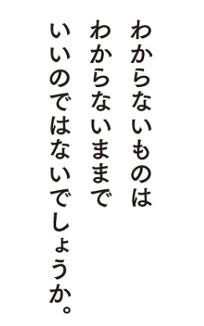 c0168358_14360268.jpg