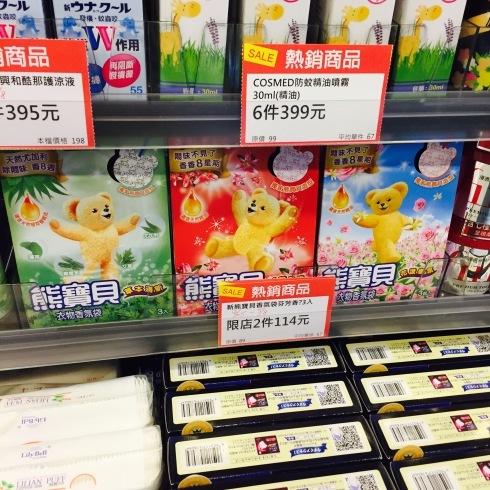 台北旅行 13 ファーファの香り袋がカワイイ♪_f0054260_17240870.jpg