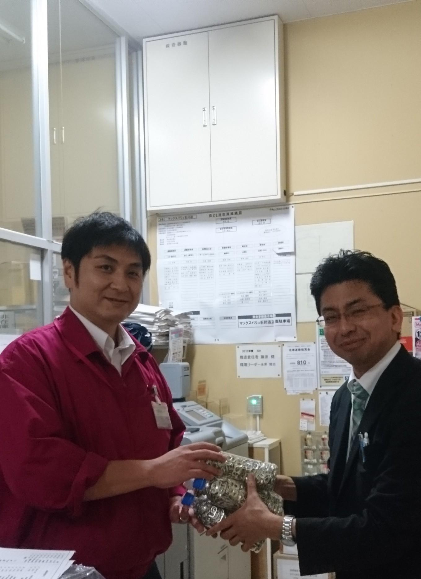 リングプルをマックスバリュ石川店さまへ_b0106766_1631256.jpg