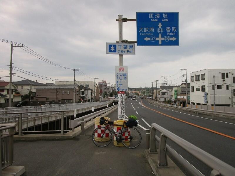 82日目【神栖−千葉市】やっと海が見えました!_e0201281_19593815.jpg