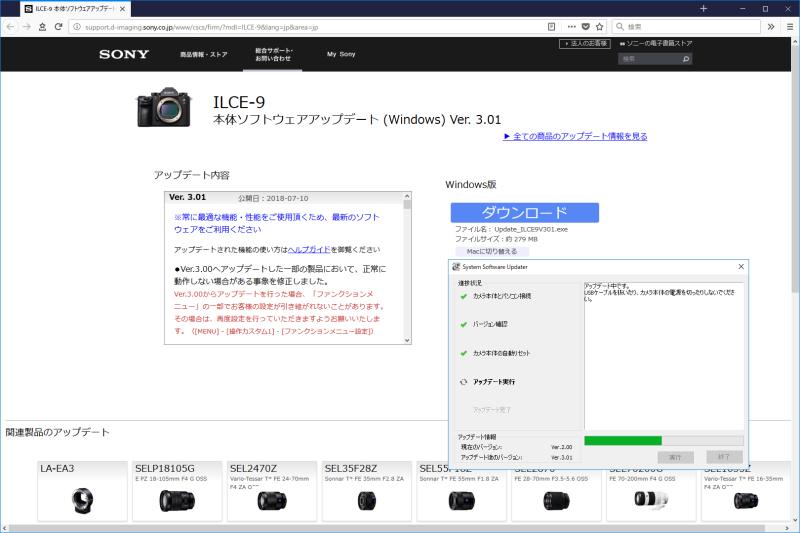b0166783_14484539.jpg
