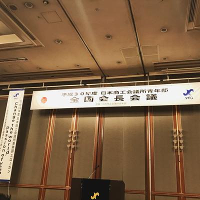 NXTソフト調光レンズ搭載Zerorh+(ゼロアールエイチプラス)サングラスSTYLUS JAPAN(スティルスジャパン)新色入荷!_c0003493_09422400.jpg