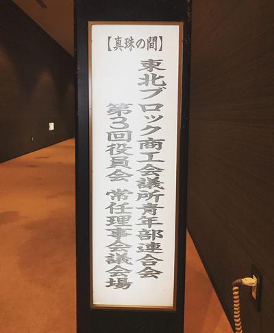 NXTソフト調光レンズ搭載Zerorh+(ゼロアールエイチプラス)サングラスSTYLUS JAPAN(スティルスジャパン)新色入荷!_c0003493_09422532.jpg