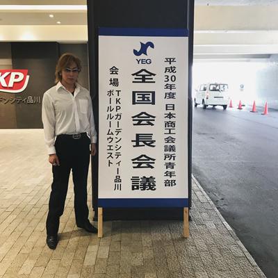 NXTソフト調光レンズ搭載Zerorh+(ゼロアールエイチプラス)サングラスSTYLUS JAPAN(スティルスジャパン)新色入荷!_c0003493_09422578.jpg