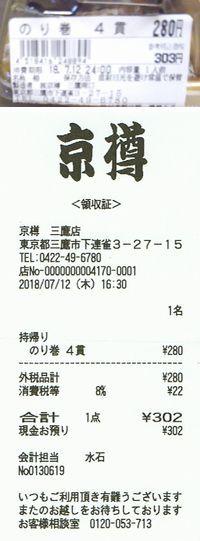 d0051601_00002939.jpg