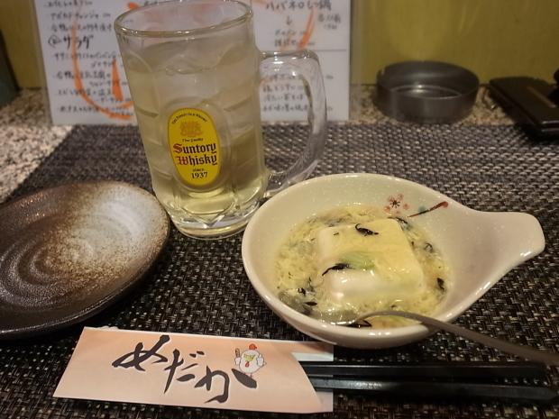 鳥料理 めだか 平和町店@岡山市北区平和町_f0197703_10401933.jpg