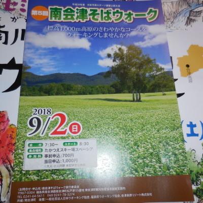 f0210811_02273270.jpg