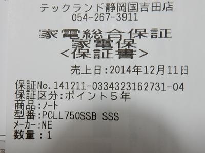 e0033229_17564566.jpg