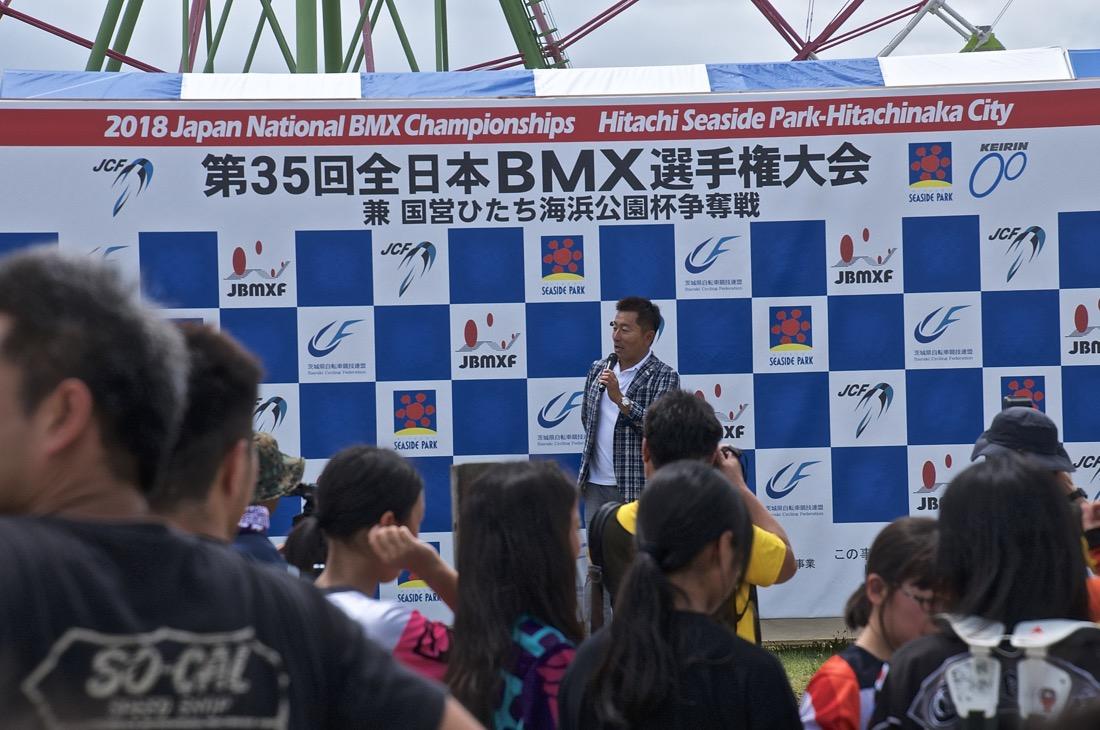 第35回全日本BMX選手権大会 ひたち海浜公園Vol10コース外の風景その2:7月8日の風景_b0065730_1453399.jpg