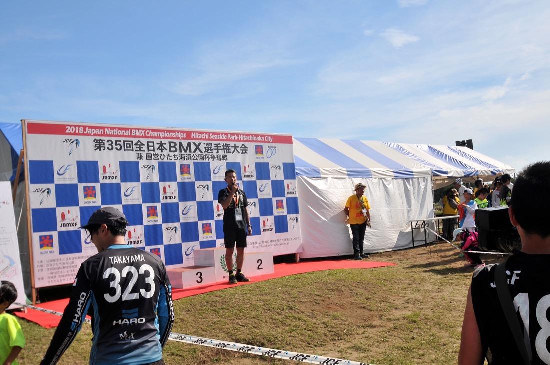 第35回全日本BMX選手権大会 ひたち海浜公園Vol10コース外の風景その2:7月8日の風景_b0065730_15203211.jpg