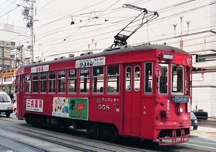 名古屋鉄道岐阜市内線 モ550形_e0030537_00411063.jpg