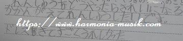 ピアノ教室☆ なにを育てたいか・・_d0165645_18385833.jpg
