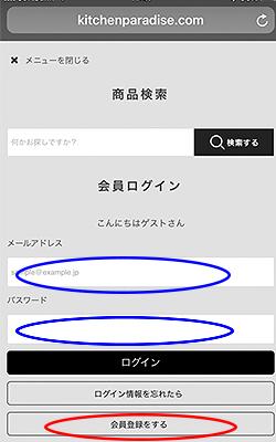 c0228646_14542702.jpg