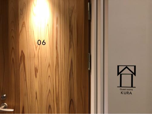 週末温泉プチ旅行☆山形座 瀧波「kura06」のお部屋。_f0207146_19001907.jpg