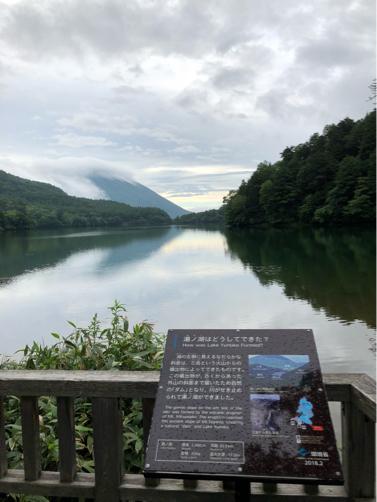 週末温泉プチ旅行☆早朝の湯ノ湖散歩♪_f0207146_20342363.jpg