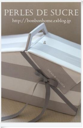 自宅レッスン Dean&Delucaピクニックバスケット ハート形の箱 ティッシュケース ペンスタンド_f0199750_17494330.jpg