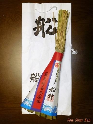 祇園祭 船鉾の厄除粽   2018年7月13日_a0164068_23221521.jpg