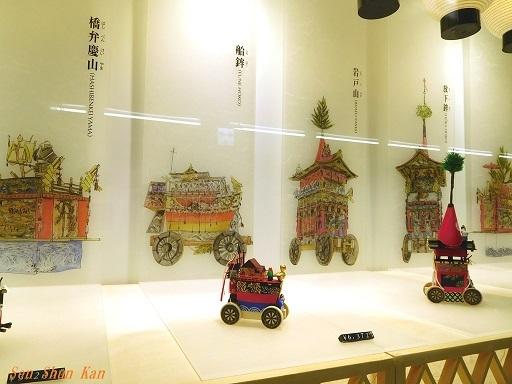 祇園祭 船鉾の厄除粽   2018年7月13日_a0164068_23221655.jpg