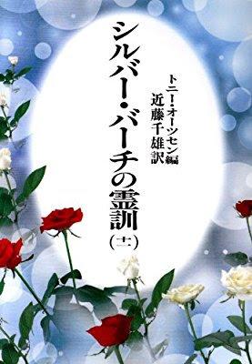 f0328373_20044015.jpg