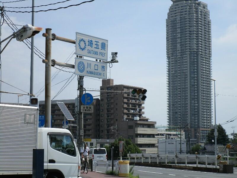 83 日目【千葉−東京①】都会のジャングルは大変です!_e0201281_23001085.jpg
