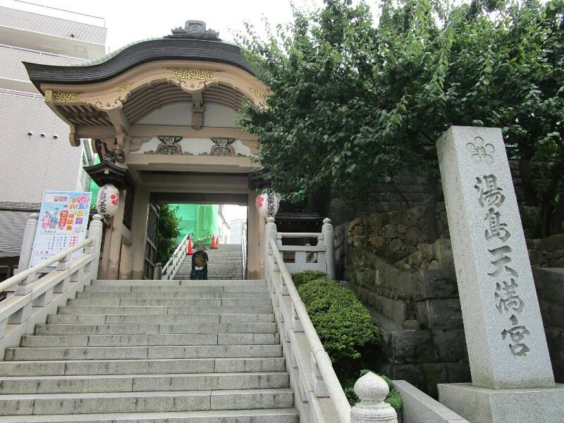83 日目【千葉−東京①】都会のジャングルは大変です!_e0201281_23032939.jpg