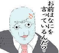 a0019082_2025885.jpg