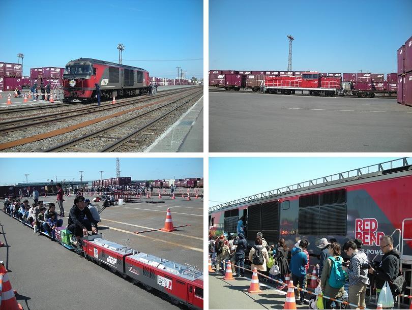 貨物ターミナル駅と鉄道貨物フェスティバル_f0078286_07220589.jpg