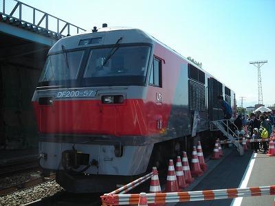 貨物ターミナル駅と鉄道貨物フェスティバル_f0078286_07223830.jpg
