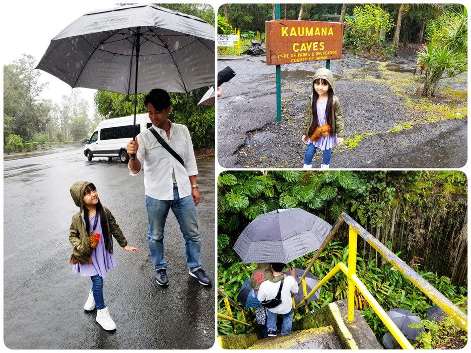 Hawaii…♡4♡ (1日ツアー・ストロベリームーンの星空観測)_d0224894_16494268.jpg
