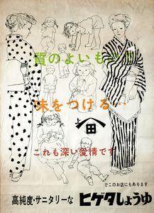 生誕100年 いわさきちひろ、絵描きです。@東京ステーションギャラリー_b0044404_08100828.jpg