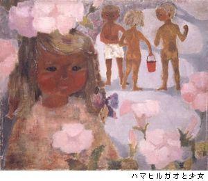 生誕100年 いわさきちひろ、絵描きです。@東京ステーションギャラリー_b0044404_08105037.jpg