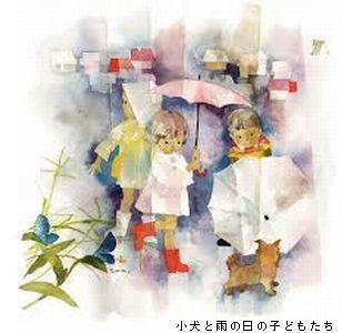 生誕100年 いわさきちひろ、絵描きです。@東京ステーションギャラリー_b0044404_08133781.jpg