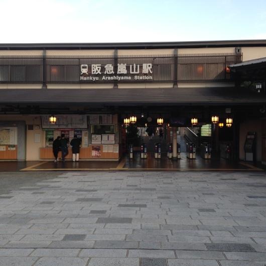 京都 嵐山公園でお茶_e0303431_17465426.jpg