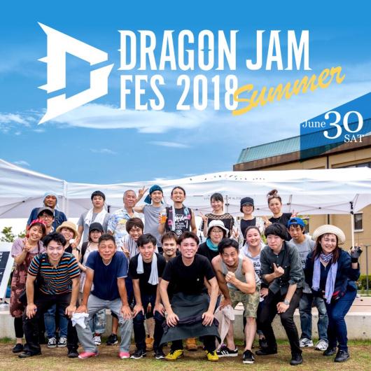 2018/7/14「Dragon Jam」_e0242155_20320019.jpg