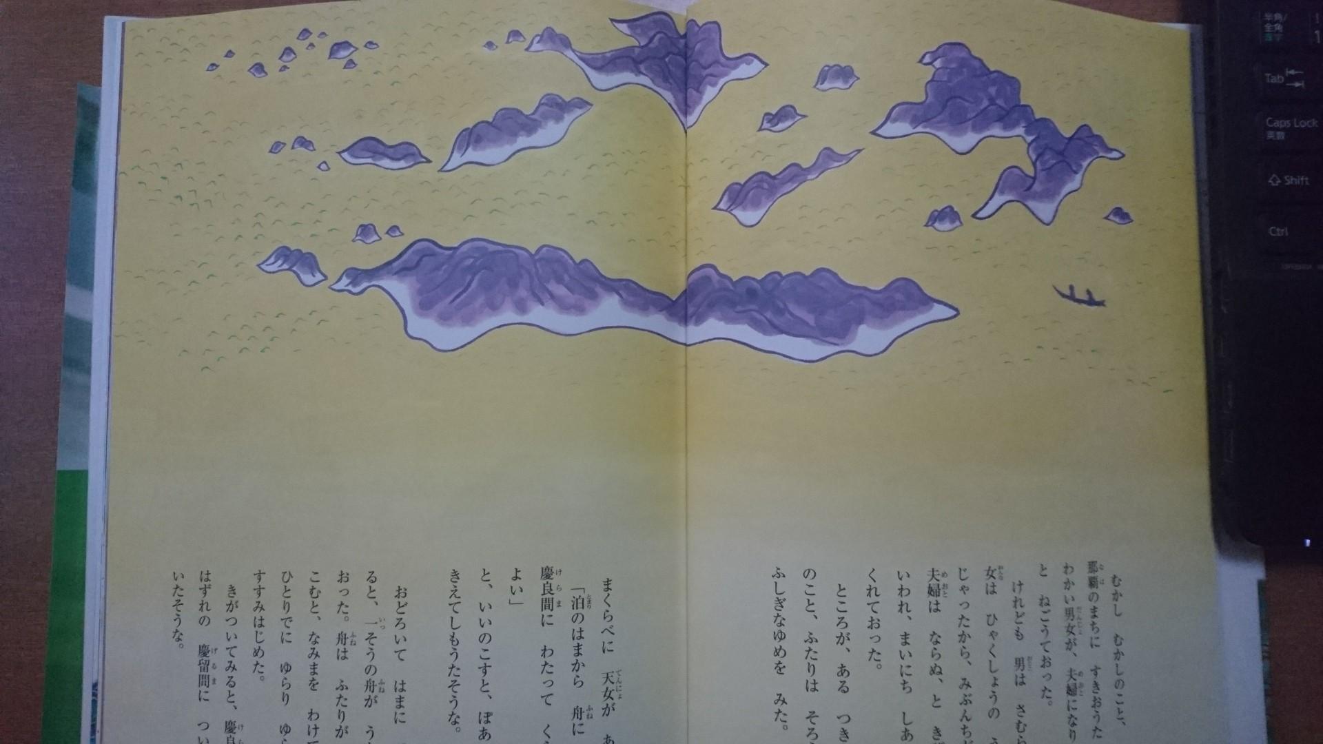 絵本で旅するVo.3 沖縄慶良間編_e0160269_10265228.jpg