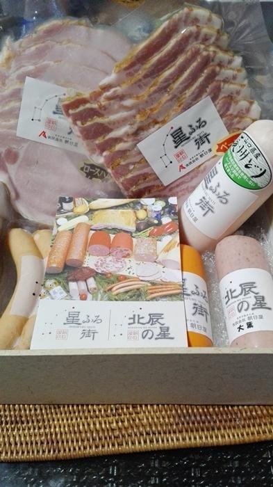 お中元と夕食!!_a0199979_21314178.jpg