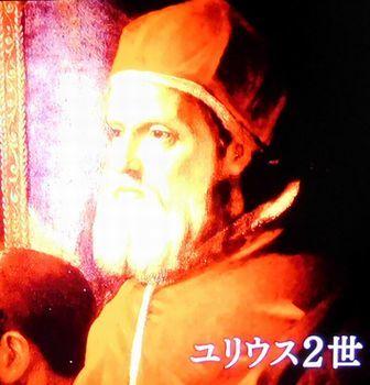 """ミケランジェロ """"人間""""のすべてを彫る @日曜美術館_b0044404_21143714.jpg"""