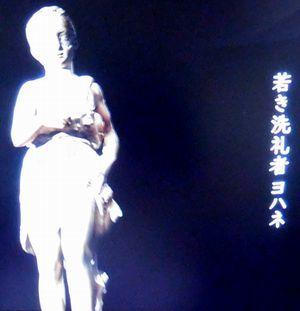"""ミケランジェロ """"人間""""のすべてを彫る @日曜美術館_b0044404_21372762.jpg"""