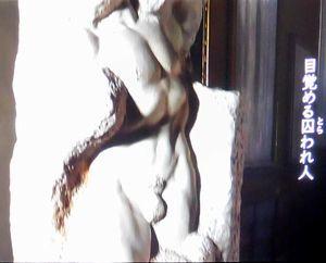 """ミケランジェロ """"人間""""のすべてを彫る @日曜美術館_b0044404_21390873.jpg"""
