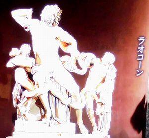"""ミケランジェロ """"人間""""のすべてを彫る @日曜美術館_b0044404_21395076.jpg"""