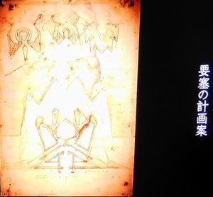 """ミケランジェロ """"人間""""のすべてを彫る @日曜美術館_b0044404_21481044.jpg"""