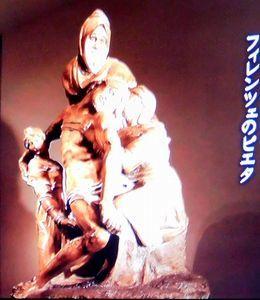 """ミケランジェロ """"人間""""のすべてを彫る @日曜美術館_b0044404_21514937.jpg"""