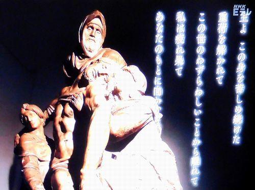 """ミケランジェロ """"人間""""のすべてを彫る @日曜美術館_b0044404_21530006.jpg"""