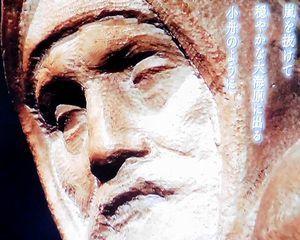 """ミケランジェロ """"人間""""のすべてを彫る @日曜美術館_b0044404_21540520.jpg"""
