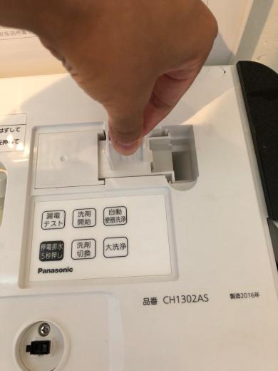 断水時 タンクレストイレ「アラウーノ」の使い方_e0074251_11495699.jpg