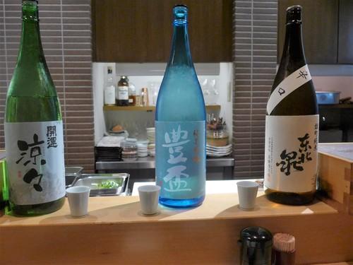 高円寺「鮨 波やし」へ行く。_f0232060_16232794.jpg