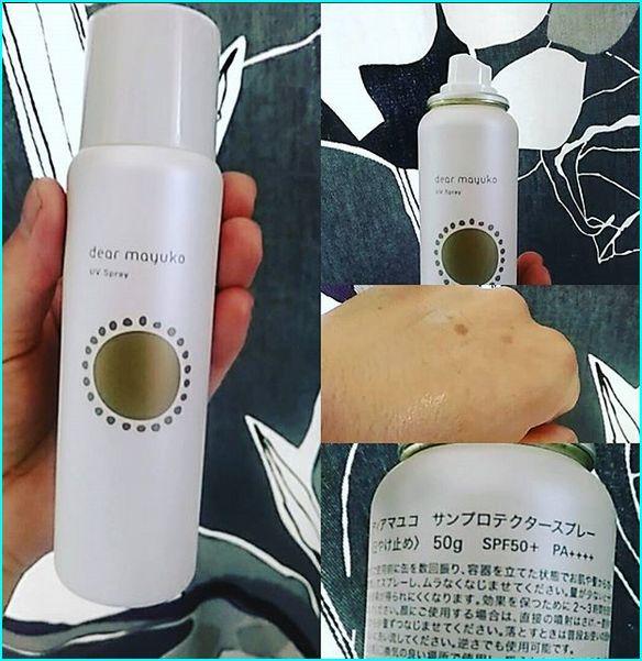 DearMayuko株式会社さんの「サンプロテクタースプレー」 は、サラッと快適_d0173467_11522505.jpg